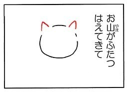 ekakiuta2.jpg