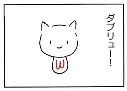 ekakiuta6.jpg