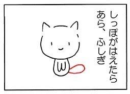 ekakiuta7.jpg