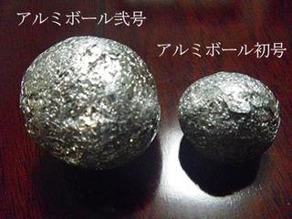natsu201506193.jpg