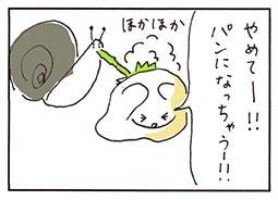 bread18.jpg