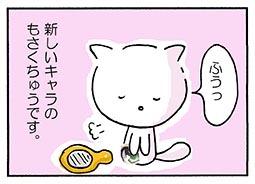 character4.jpg