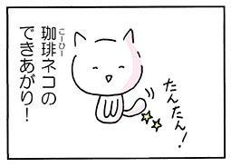 ekakiuta8.jpg