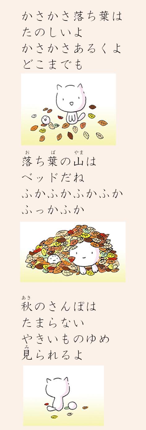 fallen leaves5.jpg
