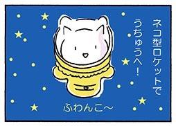 hatsuyume2.jpg