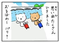 kankou4.jpg