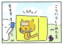 machine4.jpg