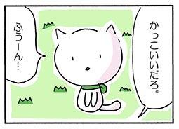 wink2.jpg