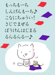 yamanashi1.jpg
